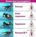 Топ-5 простых упражнений для пресса