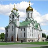 Храм прп. Андрея Рублёва в Раменках