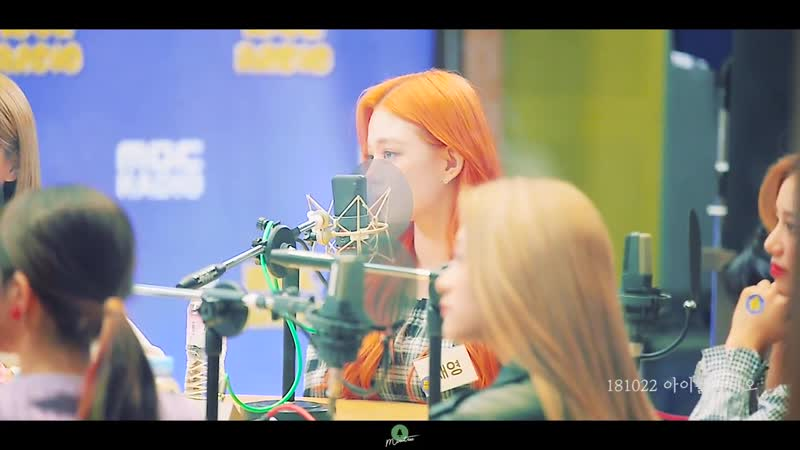 181022 프로미스나인 이채영 아이돌라디오 직캠 ( 181022 fromis 9 idol radio lee chaeyoung fancam )
