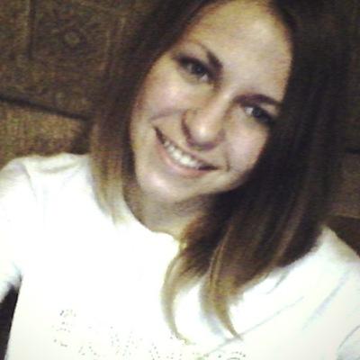 Анна Чухно, 23 декабря 1996, Макеевка, id64648075