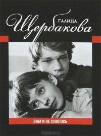 10 хороших книг о первой любви!