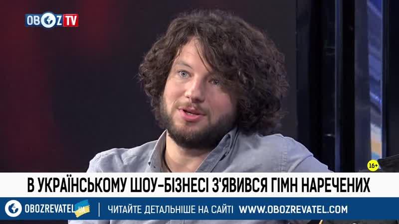 Премьера песни группы Aviator и Божены Дар на Oboz.TV