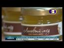 Конгресс «Апимондия» должен закрепить за Башкортостаном статус центра мирового пчеловодства