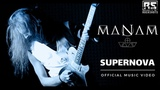MANAM - Supernova (OFFICIAL MUSIC VIDEO)Melodic Death, Power Metal