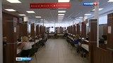 Вести-Москва Вести-Москва. Эфир от 25.08.2016 (1130)