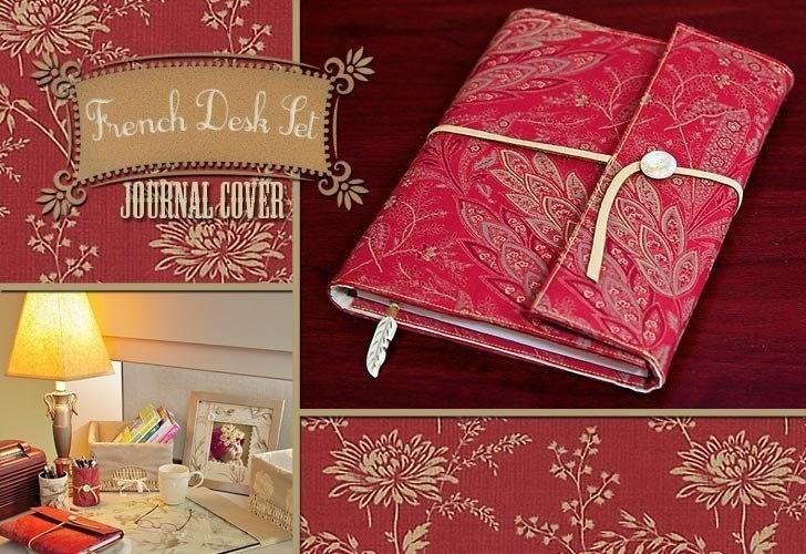 Оформление обложки личного дневника