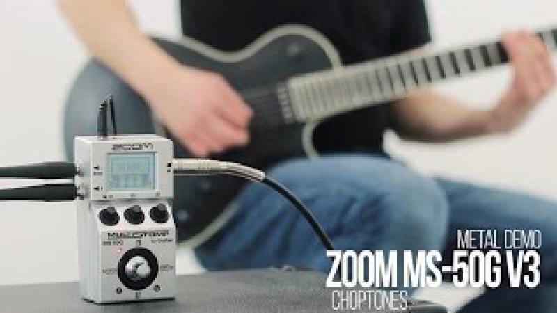 Zoom MS-50G Multistomp | Software Update v3 | Metal Demo Playthrough
