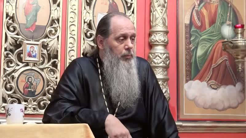 Владимир Головин Как правильно каяться на Исповеди