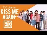 [FSG Libertas] [E13/14] Kiss Me Again The Series/ Поцелуй меня снова [рус.саб]