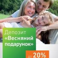 Акційні депозити від ОТП Банк