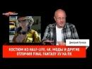 Опергеймер Костюм из Half-Life, 4k, моды и другие отличия Final Fantasy XV на ПК
