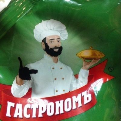 Рафаэль Гильфанов