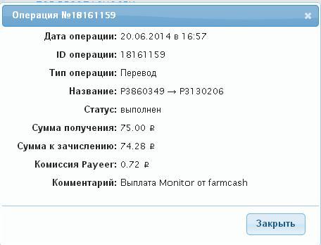 http://cs617225.vk.me/v617225527/cf12/RYFhicpOpkE.jpg