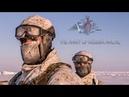 АРМИЯ РОССИИ в АРКТИКЕ THE ARMY of RUSSIA in the ARCTICᴴᴰ