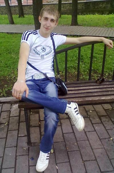Дмитрий Ракин, 20 января 1993, Пермь, id149509282