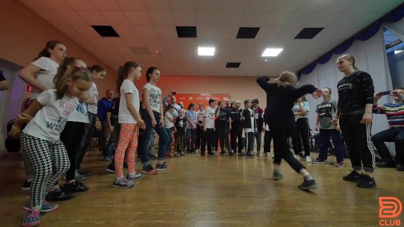 2D CLUB 9. Hip-Hop 2х2. 1/8 - Миронова Даша и Кудрявцева Настя - ПоЛе (win)