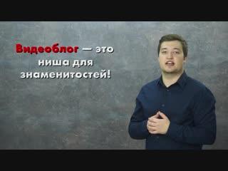 YouTube-каналы п