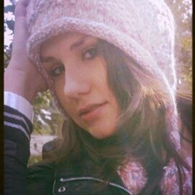 Стася Латыпова, 7 ноября 1995, Иркутск, id220104262