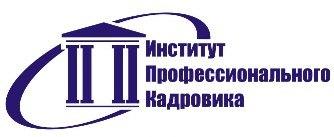 Газета Работа всей Перми