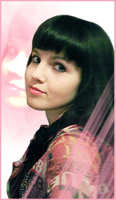 Марина Фурман, 14 апреля 1990, Кривой Рог, id10127521