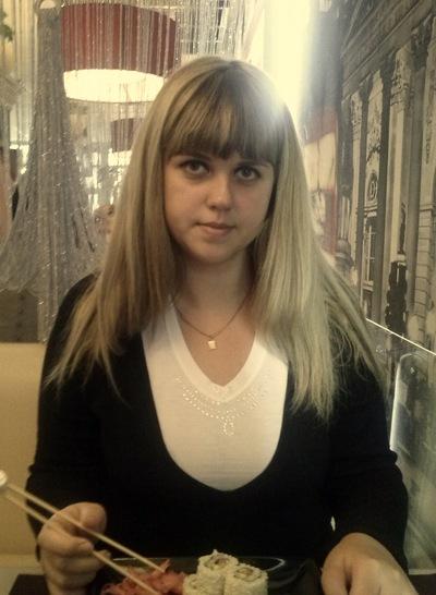 Юлия Андриевская, 19 ноября , Северодонецк, id124530666