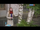 Вести Москва Вести Москва Эфир от 27 04 2016 11 30