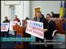 Звіт в.о. директора готелю «Дніпро» викликав шквал емоцій у облраді