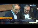 Путин сыграл на рояле на встрече со студентами МИФИ ))))