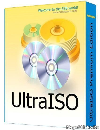 UltraISO Premium Edition 9.7.2.3561 [DC 30.09.2019] (2019) PC | + RePack & Portable by elchupacabra / KpoJIuK / D!akov