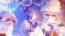 Темная ДНК новая ЗАГАДКА в мире генетики Plushkin