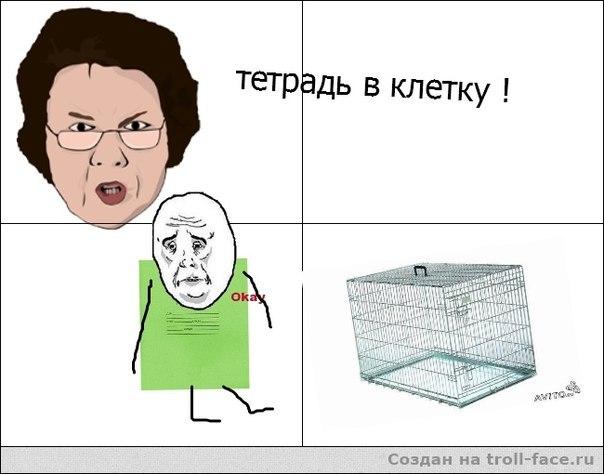 Онлайн новости с площади свободы харьков