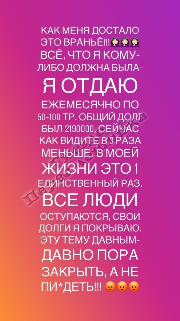 https://pp.userapi.com/c852224/v852224025/4d74a/WyKbCF_Q9Ug.jpg