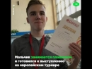 В Казани бывший спецназовец жестоко избил подростка с аутизмом.
