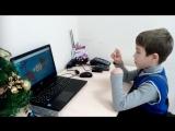 Ярослав Муршель, 8 лет.  Big friends, десятки, 20 примеров за 1с.