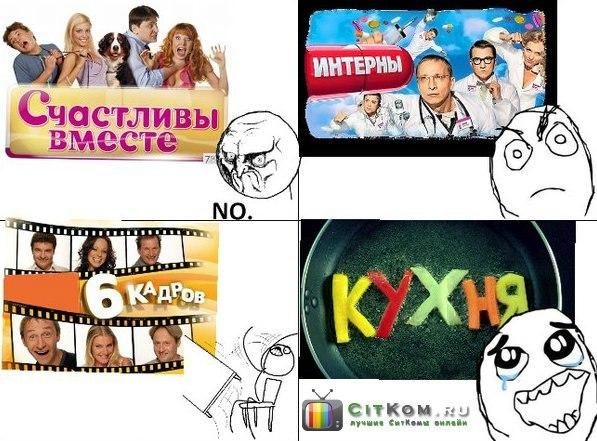 стс мир 2012