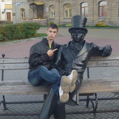 Александр Удовиченко, 18 июля , Челябинск, id152426199