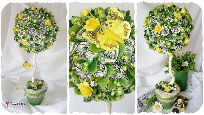 Денежный топиарий с 99 розами из банкнот — мастер-класс от Алены Тихоновой
