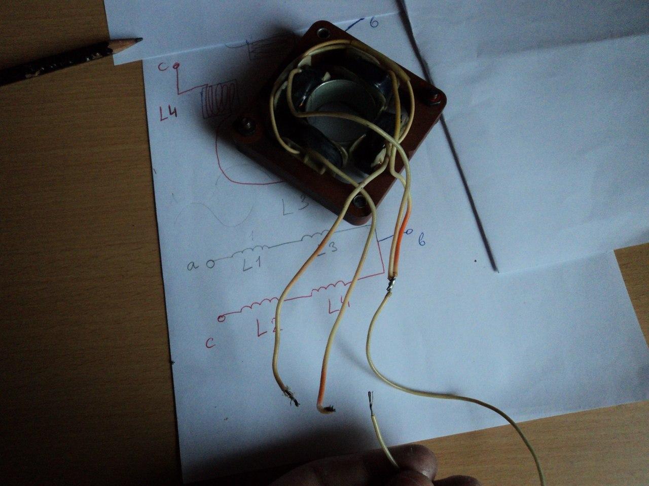 Электродвигатель эдг схема подключения 638