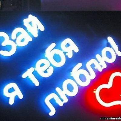 Ваня Юрчик, 21 января , Ратно, id162365482