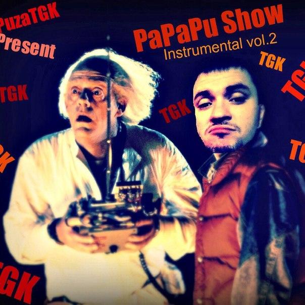 DjPuza (Триагрутрика) - PaPaPu Show [2013]