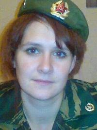 Зинаида Романова, 5 марта 1986, Астрахань, id217050199