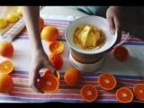 Мандарин, лимон, имбирь, шалфей
