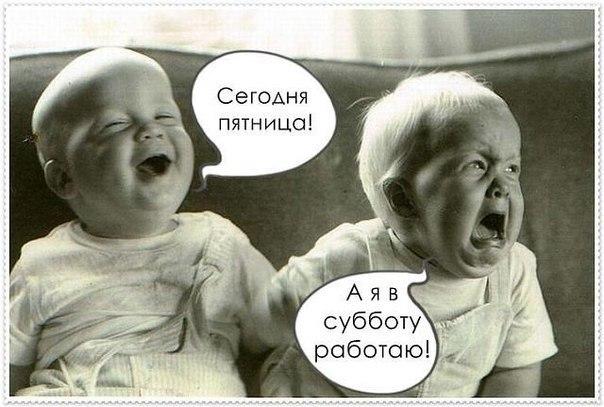 Юмор. (Анекдоты , смешные рассказы и пр.) - Страница 35 F5JBv7ywiIw