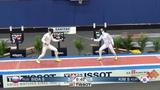 FE M E Team Bern SUI WC 2017 Final podium KOREA KOR vs RUSSIA RUS with commentary