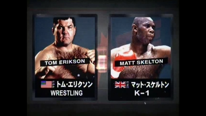 Tom Erikson vs Matt Skelton