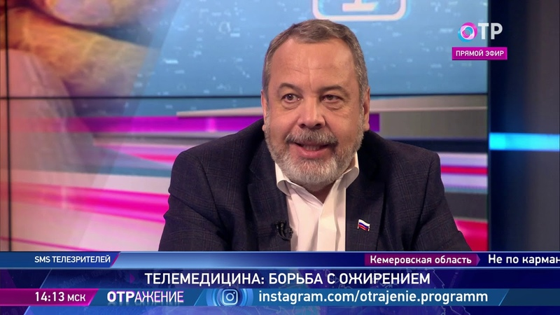 Алексей Ковальков: Ожирение – не косметологический признак, а болезнь. И лечить ее должны врачи
