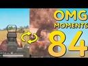 PUBG OMG Moments 84 МГНОВЕННАЯ КАРМА