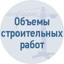 vk.com/stroitelnaya_rabota