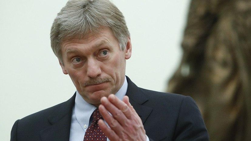 Песков ответил на вопрос о планах относительно поставок С-300 в Сирию