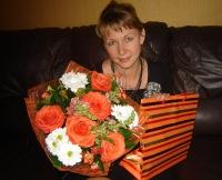 Наталья Васильева, 5 сентября 1974, Санкт-Петербург, id20468781
